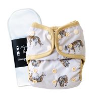 Neutral Nature Tiger Lighthouse Kids Company Snap-in-One SIO luier